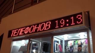 видео ремонт сотовых телефонов в Рязани