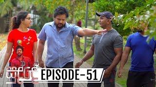 Sudde | Episode 51 - (2019-12-16) | ITN Thumbnail
