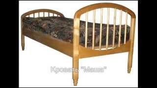 Купить Мебель для детского сада от производителя(Мебель для детского сада от производителя Презентация для Международной специализированной выставки..., 2013-03-20T11:45:54.000Z)