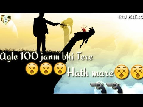 Ye Dil Knyo Toda Whatsapp Status  || Best Status For Boys|| By Tum Mere Jan Ho||