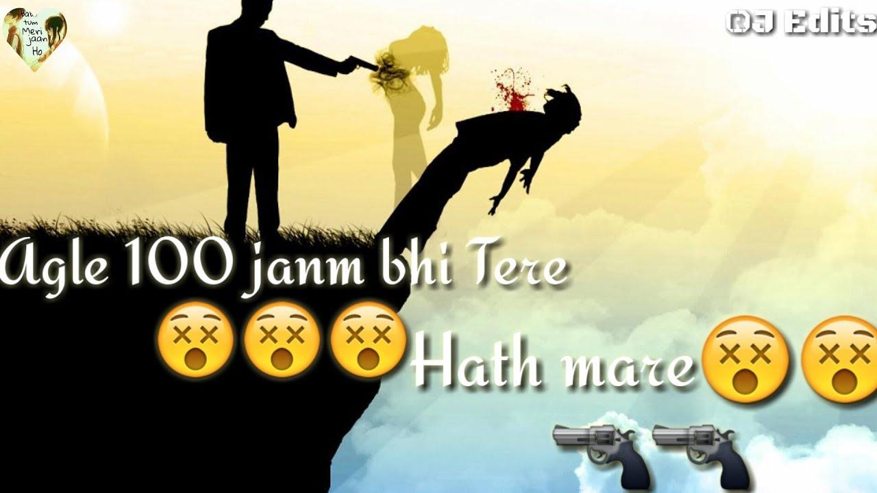 Ye Dil Knyo Toda Whatsapp Status Best Status For Boys By Tum Mere Jan
