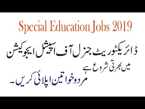 Directorate General of Special Education Punjab Jobs 2019 | Apply Online  Latest jobs 2019