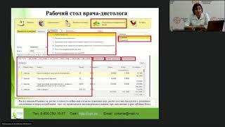 Всероссийский вебинар 25 сентября