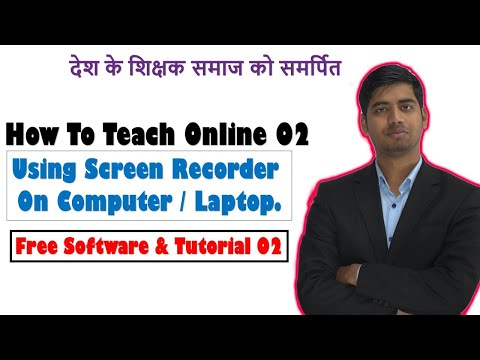 How to Teach Online | How to Use Screen Recorder on Laptop | OBS Tutorial 02 by Abhishek Poddar