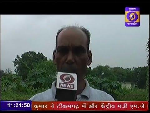 Ground Report Madhya Pradesh: Soil Helth Card Scheme Neemuch