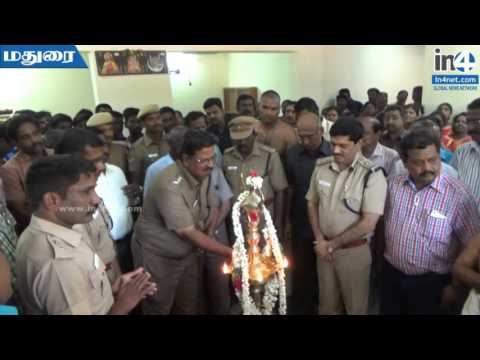 Madurai City Police Office Opening | Madurai | In4net