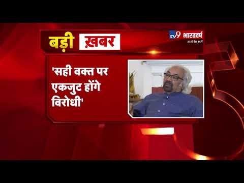Rahul Gandhi के सहयोगी Sam Pitroda का बड़ा बयान, 'PM Modi सरकार को बाहर करने का लक्ष्य'