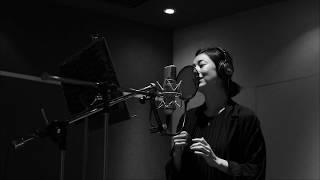 女優・高岡早紀が歌うボッサ・ノーヴァ。TVアニメ『ルパン三世 (PART2)...