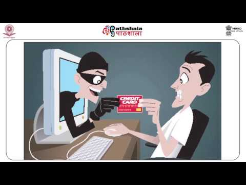 Cyber criminals and their targets (FSC)