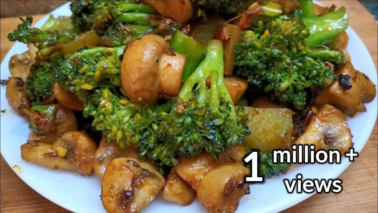 Stir Fry Broccoli Mushroom Healthy Delicious Veg Starter Youtube