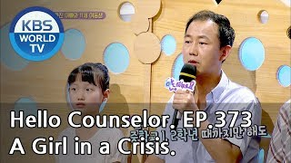 11-year-old sister who plays games up to 11 hours a day.[Hello Counselor Sub:ENG,THA/2018.07.30]