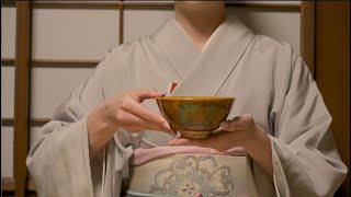 """「茶室""""好古庵""""にて""""わび・さび""""の美を知る」~茶×工芸が織りなす美しさ~"""