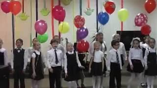 Поздравление 1 классников с Днём Учителя
