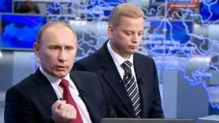 Ответ Путина и реакция