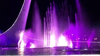 Сочи. Олимпийский Парк. Поющие фонтаны. Говорим Сочи До свидания! Кидаем монетки в море!