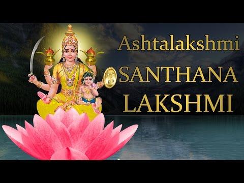 Santhana Lakshmi Mantra Jaap 108 Repetitions ( Ashtalakshmi Fifth Form )