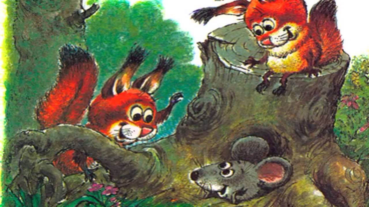 картинки сказка об умном мышонке фотографии