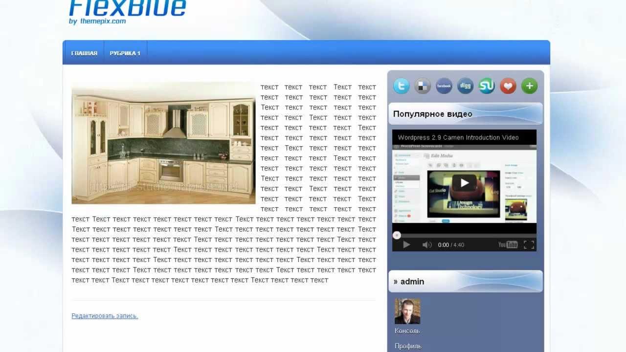 html текст справа от картинки