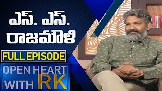 Baahubali Director SS Rajamouli | Open Heart with RK | Full Episode | ABN Telugu
