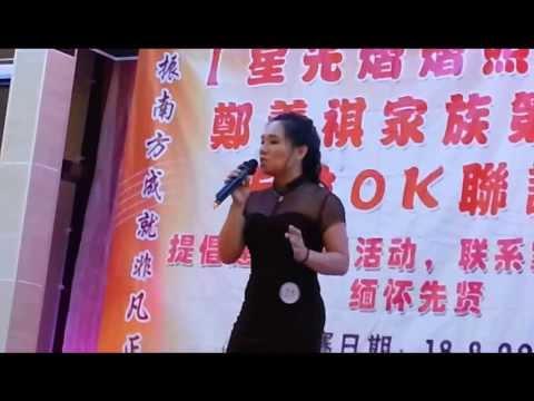 2013 Tee Karaoke 0005