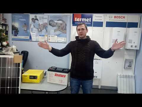 Какой аккумулятор выбрать для ИБП и солнечной системы?