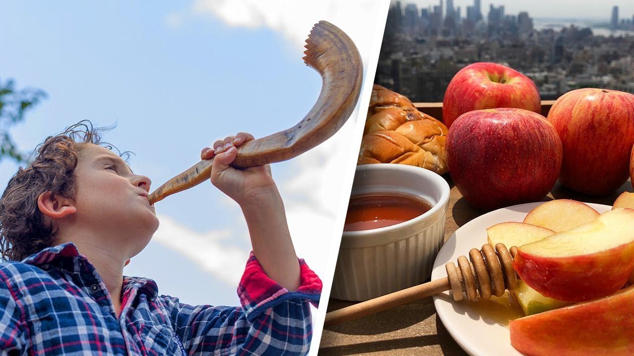 روش هشانا ، السنة اليهودية الجديدة