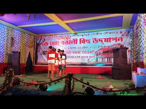 Turut Turut Assamese Video Song