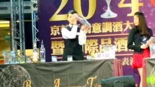 Repeat youtube video 第一屆 京華盃(初賽) 傳統調酒