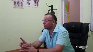Федерация массажа Казахстана.онлай урок массажа