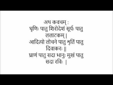 aditya hridaya stotra hindi pdf downloadbfdcm
