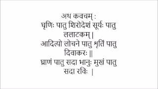 shri surya kavacham sanskrit