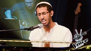 ישראל 3 The Voice - איל כהן - אפר ואבק