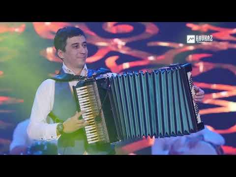Артур Гонгапш - Кафа Секрековых   KAVKAZ MUSIC