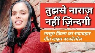Tujhse Naraaz Nahin Zindagi   LIVE PERFORMED BY KAVITA PANDEY