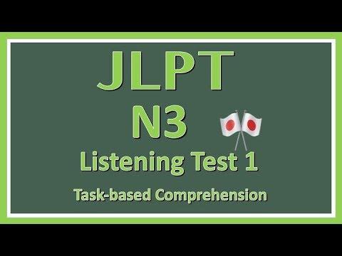 JLPT N3 Listening Practice #1 with Answers【日本語能力試験】