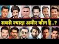 Bollywood Top 12 Richest Actor List - Who Is - Akshay, Salman, Aamir,Sahrukh,Ajay,Hritik,Jhon,