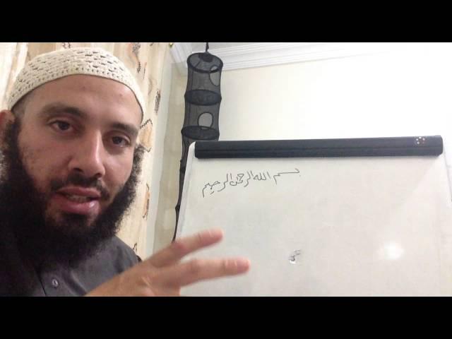 8 - Al-Arabiyyah Bayna Yadayk (Book 3) - Ustadh Abdul-Karim