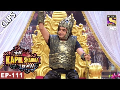 Kapil Sharma As Bahubali - The Kapil...
