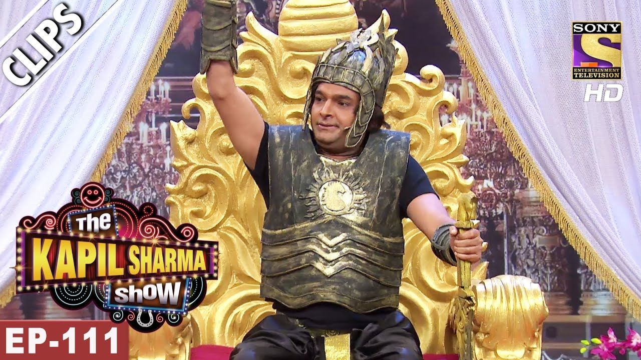 Kapil Sharma As Bahubali - The Kapil Sharma Show - 3rd Jun, 2017 #1