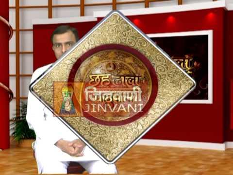 Chahdhala Pathshala - 11th Doha, Dhal 6 (SakalSanyam & Arihant Siddhha)