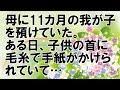翔 ひとり旅 海外 / show - travel - YouTube