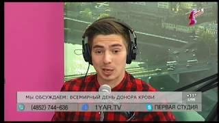 видео кредитный донор владивосток