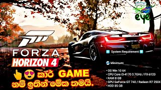 Forza horizon 4 | game play | online games | game steam | forza horizon | car games | top pc games