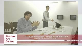 Ян Ксін: Секс-комедія