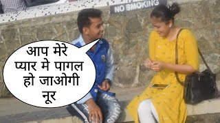 Mere Pyar Me Pagal Ho Jaogi Prank On Mumbai Cute Girl By Desi Boy With Twist Epic Reaction