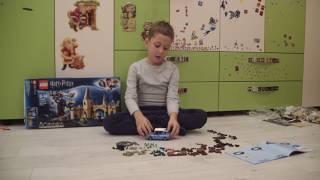 Sebi Toys LEGO Harry Potter Salcia furioasa din Roxfort 75953 punga 2