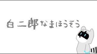 【VRchat】バーチャルファッションモールプレオープン見学!! thumbnail