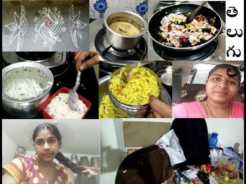 Going to Hometown  Vlog || Monday Vlog || Food Preparation for Journey || Travel vlog