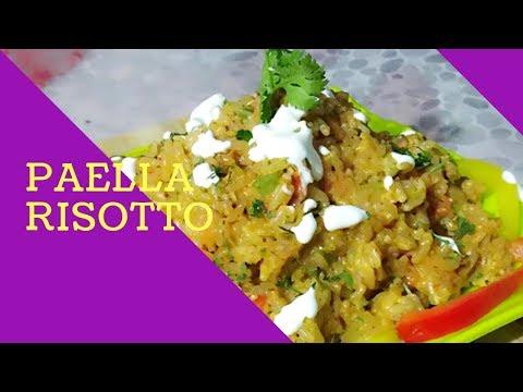 Paella recipe अब Paella Risotto घर पर बनाएं|