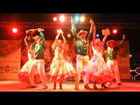 Brazilian Folk Dance DSF 2014